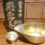 日本酒BAR十八番 - 石山駅近くにあった粋な日本酒処
