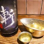 日本酒BAR十八番 - 十八番日本酒バー@瀬古酒造斬極辛