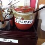 14281927 - 味噌ダレ