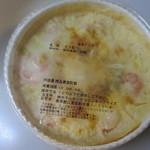 ホテルオークラ - 海老ドリア788円