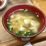 ななほし食堂 - ゆしスープアップ