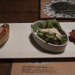 鎌倉パスタ - 前菜 3点盛