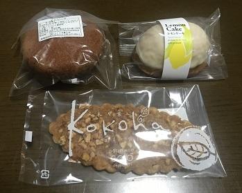 洋菓子 店 ゴトウ