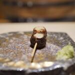海味 - 海老芋