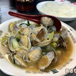中華料理 相一軒 - 料理写真:あさり炒め