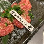 牧場直営 焼肉ふじの蔵 -