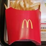 マクドナルド - なぜかクセになるマックポテト