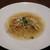 カントニーズ 燕 ケン タカセ - 料理写真:黄ニラ、もやしと大豆ミート細切り炒め入り 香港細麺スープヌードル