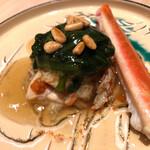 fukuyoshi - 小鉢 香箱 菊菜 松の実