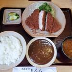 142835414 - 大味噌とんかつ定食(みそ別添え)