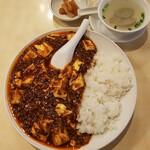 Keitokuchin - 平日は安く麻婆豆腐掛け御飯食べれます