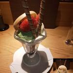 博多焼き ヤマト - マゼランパフェ