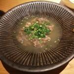 博多焼き ヤマト - 牛スジ柚子胡椒煮込み