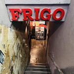 フリゴ -