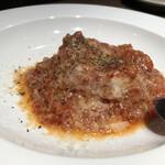 ジビエ×イタリアン ラカッチャ - 鹿トリッパのトマト煮込み