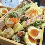 天ぷら酒場 キツネ -