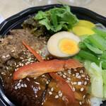 台湾担仔麺 - 台湾ルーロー丼