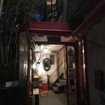 ヴィラ・アフガン - 雰囲気のある店舗入り口