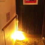 dining IOR?I - 店内へと続く石畳(photo by Shigekiun)