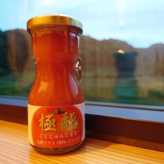ショップまるごととまと - 料理写真:極純トマト