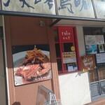 cafe UPENDY -