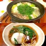 ラーメン居酒屋 鮫鱈鯉 - 天然クエ鍋(要予約品)