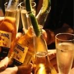 パンテラネグラ - 乾杯♬