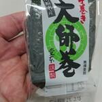 142861168 - 食べきりサイズ。3個入り138円(税込)