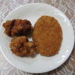 ハマケイ - カレーコロッケ、もも肉の唐揚げ