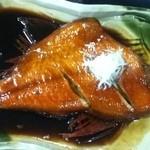 14287813 - 金目鯛定食