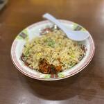 中華料理 おがわ - チャーハン