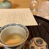 Nihonryouritakaragaike - 料理写真: