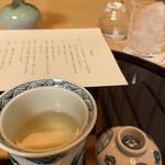 日本料理 宝ヶ池 - 料理写真: