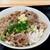 エコぽん太 - 肉ぶっかけ冷