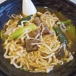 Tenshinroutaipei - 牛肉麺.....味がしネェ〜
