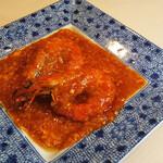 天厨菜館 - 〔真空冷凍〕有頭大海老のチリソース(2個)
