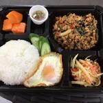 タイ貿易倉庫UD - 料理写真: