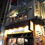 Gaviaru - 「神保町駅」より徒歩1分、稲垣ビル2階
