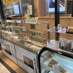 藤田屋 - 販売所の雰囲気