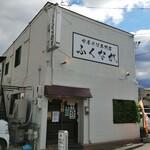 Chuukasobasenmonten fukunaga - 外観
