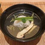 Muromachiyui -