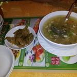 Chinhaishin -
