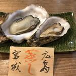 げんき - 蒸し牡蠣2種