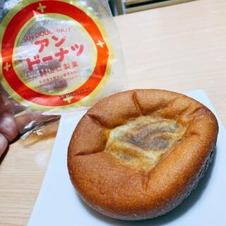 山口製菓店 - 料理写真:アンドーナツ