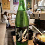 野崎屋 - 町田酒造 醸造戦略会議『マチダ』