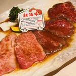 142917844 - 上カルビ・上ロース盛合せ(2,700円)
