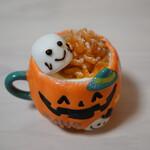 Amour - かぼちゃプリン