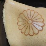 142920697 - 十六八重表菊の御紋