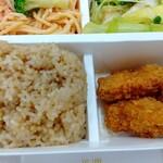 パリヤ - 玄米、ホタテとカキのミックスフライ 塩こんぶタルタルソース ♪
