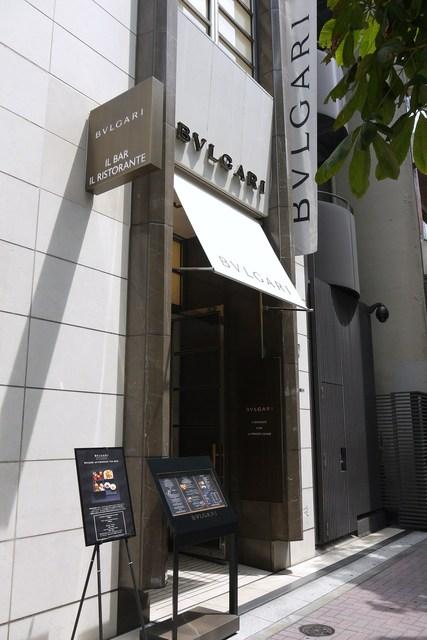 BVLGARI Il bar - ブテックの隣にある狭い入口♪